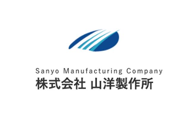 宮崎県未来成長企業選定